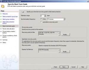 DPM_SQL#06