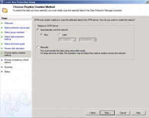 DPM_SQL#08
