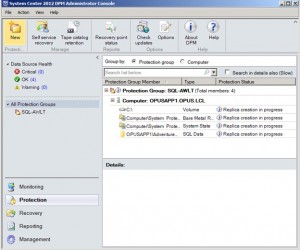 DPM_SQL#12